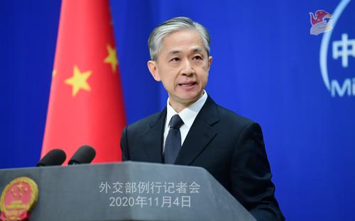2020年11月4日外交部发言人汪文斌主持例行记者会