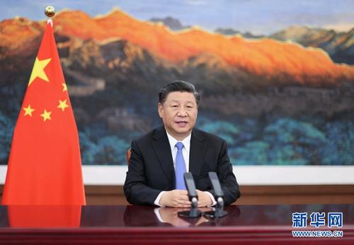 继往开来,开启全球应对气候变化新征程 ——在气候雄心峰会上的讲话 (2020年12月12日,北京) 中华人民共和国主席 习近平