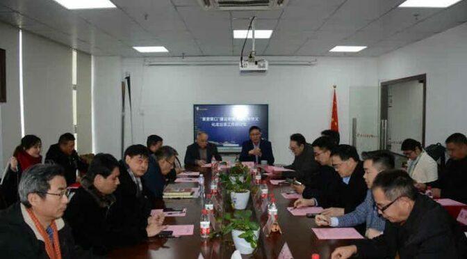 """助力""""重要窗口""""建设——推动中华文化走出去工作研讨会在杭举行"""