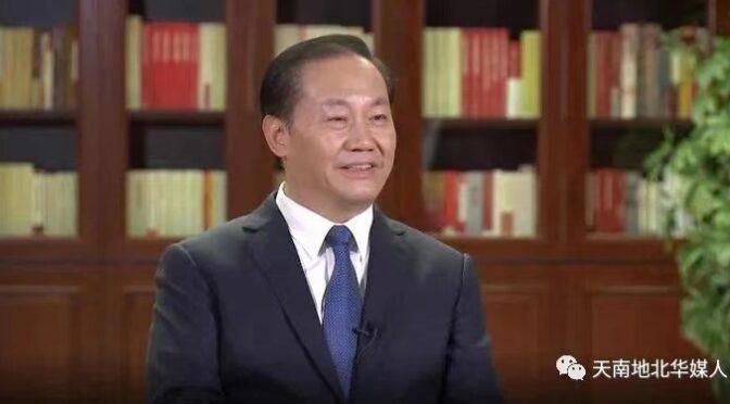 """如何让""""盆地""""变""""高地""""?四川省委书记彭清华说→"""