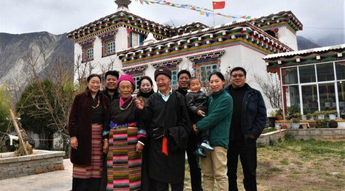 新华全媒+丨苦难和新生——西藏翻身农奴影像档案(第一集)