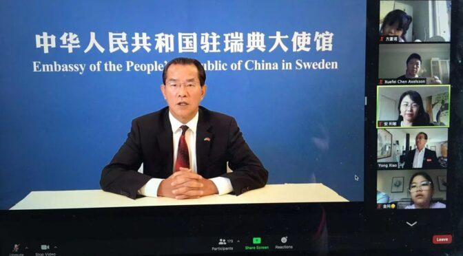 桂从友大使在行知学堂成立五周年庆祝会上的视频致辞希望行知百尺竿头更进一步