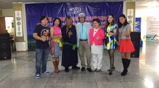 中国五彩传说-呼伦贝尔儿童合唱团访问蒙古国