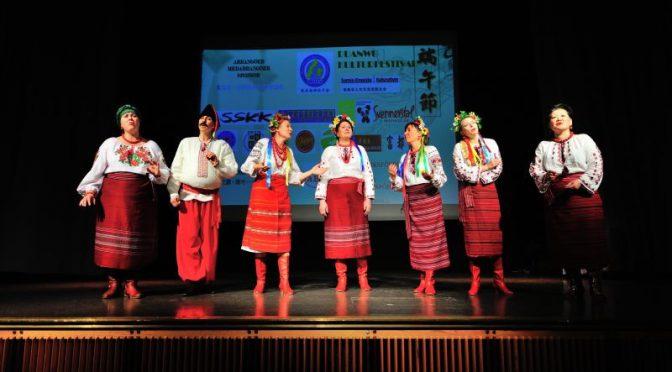 视频:瑞典浓情端午最炫民族风文艺演出(十三)乌克兰小合唱