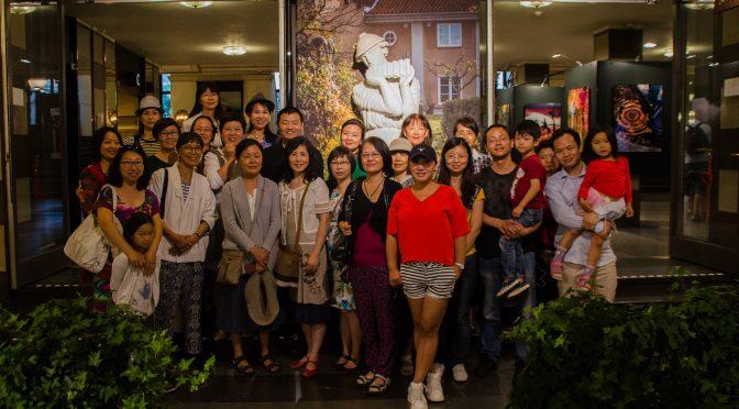 瑞典华人华侨参观《米勒斯的四季-李亚男摄影展》