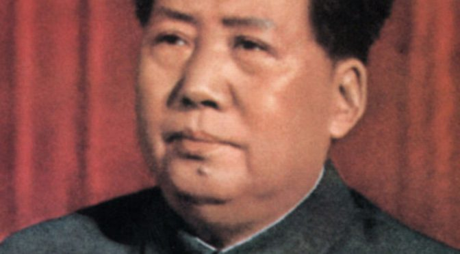 纪念毛泽东逝世40周年