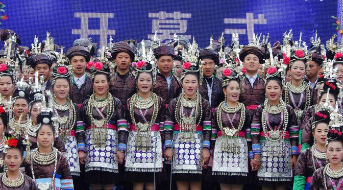 图片新闻:贵州从江:原生态侗族大歌节开幕