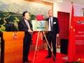 瑞典中国商会成立大会暨揭牌仪式在斯德哥尔摩举行