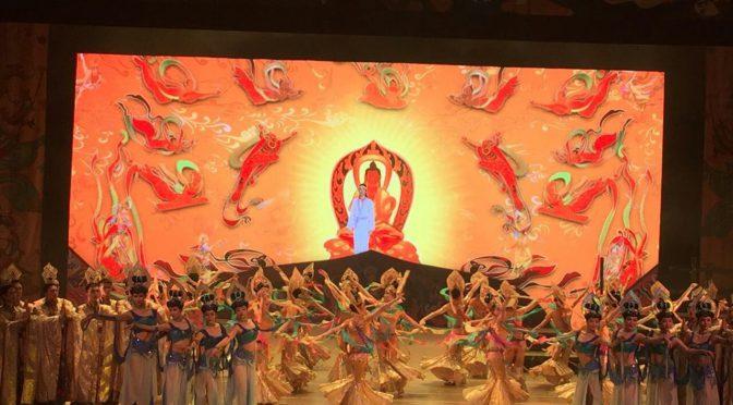 """庆祝中国春节  筑梦""""一带一路"""" 中国经典舞剧《大梦敦煌》在德国北威州上演"""