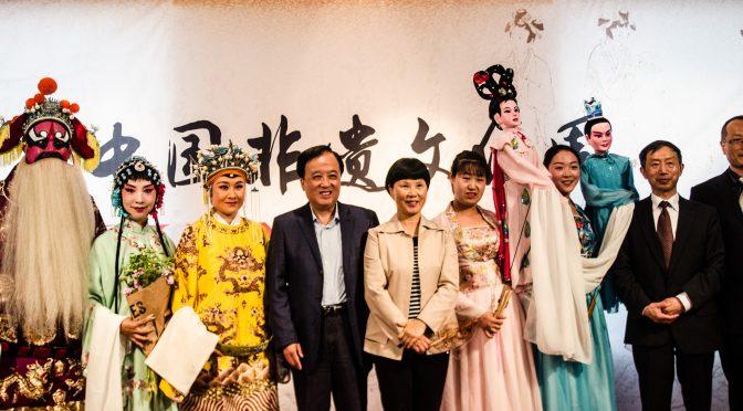 中国非遗文化周在斯德哥尔摩中国文化中心开幕