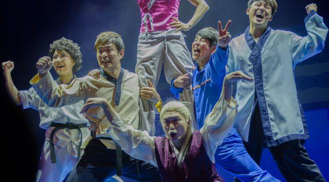 韩国武术喜剧Jump在斯德哥尔摩成功演出