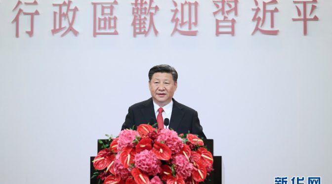 祝贺中国共产党96岁生日
