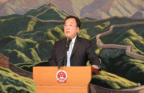 中国驻瑞典大使陈育明举行离任招待会