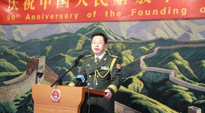 今日头条:中国驻瑞典大使馆举行庆祝建军九十周年招待会
