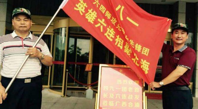 纪念中国人民解放军建军90周年之际老兵抒怀