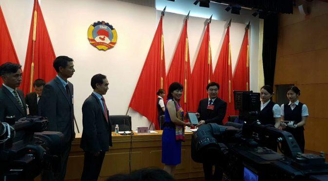 欧华妇联总会主席 荷中商务文教交流协会会长熊国秀出席广东公共外交协会第二届会员大会成为第二届海外理事
