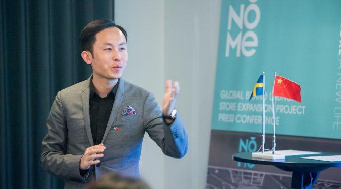 今日头条:中国85后投资的NO ME诺米全球设计品牌在斯德哥尔摩发布