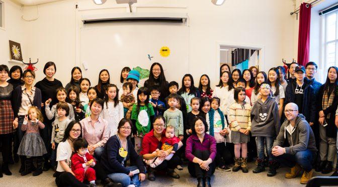 今日头条:乌普萨拉周末中文学校成功举办2017圣诞新年联欢会