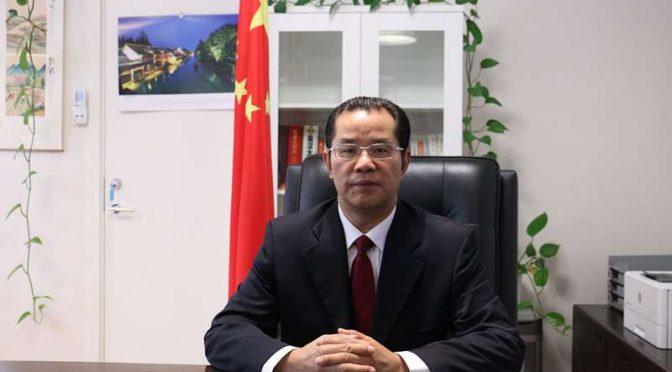 Kinesiska ambassadör Gui Congyou: Att främja den traditionella vänskapen för att fördjupa vår gemensamma nytta