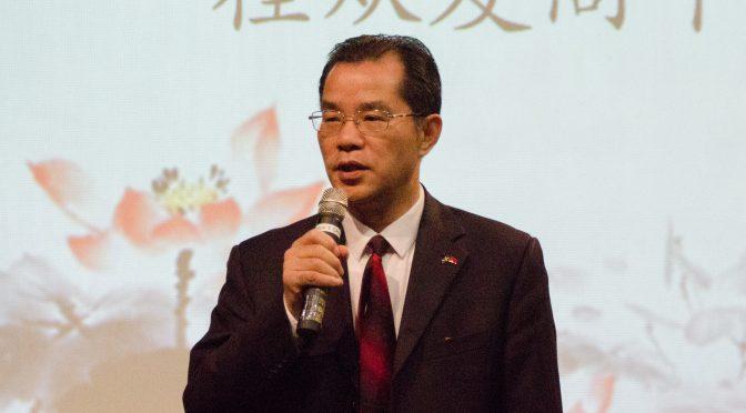 视频:中国驻瑞典大使在瑞青中文学校10周年校庆上的讲话