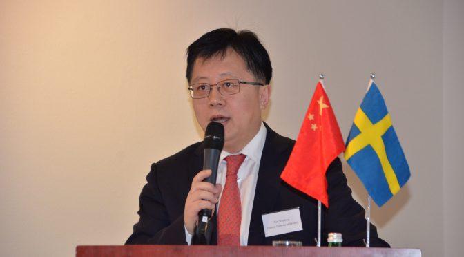 中国国际进口博览会瑞典路演:未来15年进口24万亿商品