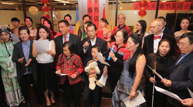 今日头条:桂从友大使出席瑞典华人工商联和华助中心春节茶话会时提出三点希望