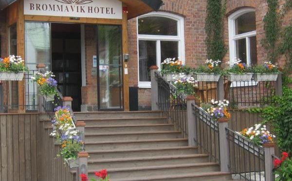 广告:住酒店?就住Brommavik Hotel (百乐门大酒店)