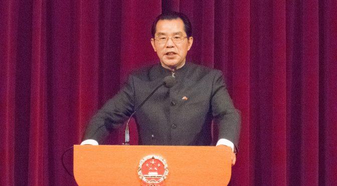 瑞典中文网络电视报道:中国驻瑞典大使桂从友:在奋斗中收获幸福