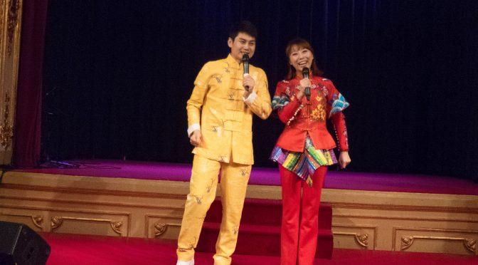 视频:辽宁歌舞团在中国驻瑞典大使馆春节招待会上的演出嗨爆了!