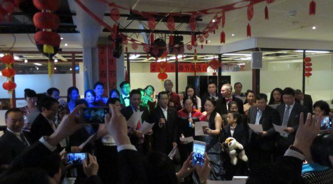 图片新闻:瑞典华人工商联合总会和华助中心举办狗年春节茶话会