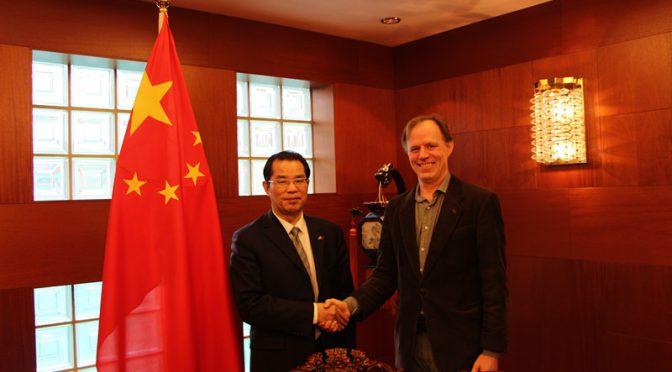 今日头条:桂从友大使接受瑞典《可持续发展》杂志专访