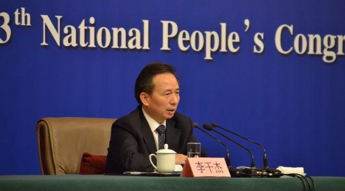两会记者会视频:环保部长李干杰记者会