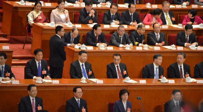 两会时评:如何看待习近平修宪取消两届任期?如何看待中国的机构改革?我参加两会的感受