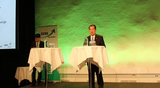 Ambassador Gui Congyou speaks at the Eco-Transport 2030