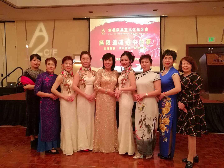 欧华妇联总会参加在旧金山举行的中国旗袍观摩大赛