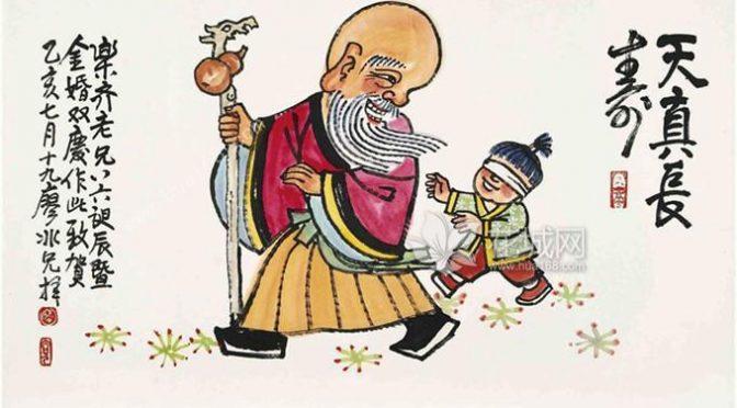 中国翰墨传承丹青荟萃荷兰