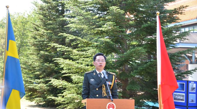 今日头条:中国驻瑞典大使馆举办庆祝建军91周年招待会