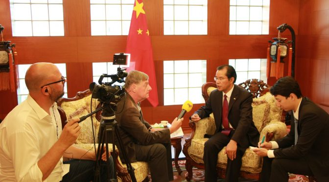 Ambassador Gui Congyou Gives Exclusive Interview with Expressen