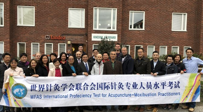 今日头条:中国中医科学院王申和院长考察指导瑞典中医针灸教育基地  瑞典针灸学术研究学会2018年会员大会暨学术讲座获圆满成功