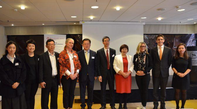 视频:中国进出口商品交易会和中国国际进口博览会推介会在斯德哥尔摩举行