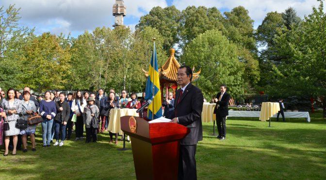 今日头条:中国驻瑞典使馆举办庆中秋暨使馆开放日活动