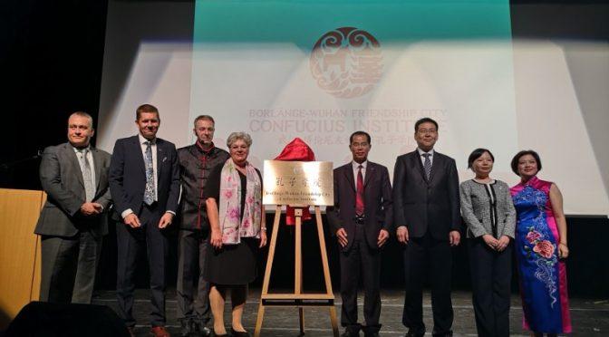 今日头条:驻瑞典大使桂从友在武汉-博伦厄友好城市孔子学院揭牌仪式上致辞