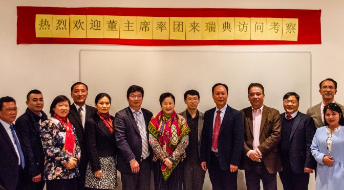 今日头条:河南省侨联主席董锦燕率团访问瑞典与瑞典侨领举行座谈会