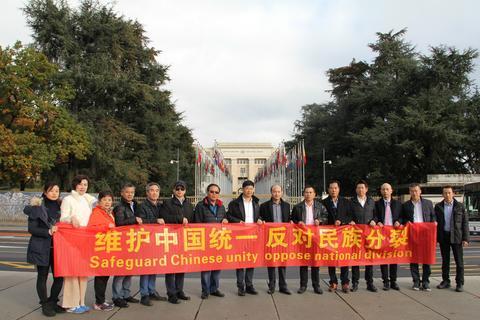 今日头条:旅欧青田侨胞:中国人权发展成就有目共睹