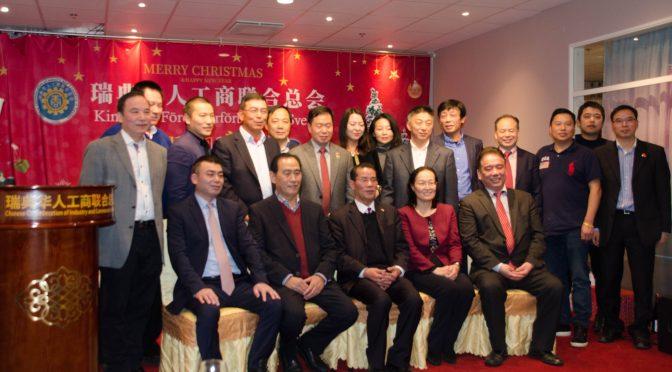 今日头条:瑞典华人工商联合总会隆重举办2018圣诞新年联欢晚会