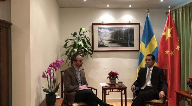 桂从友大使接受瑞典《哥德堡邮报》记者伦罗特专访实录