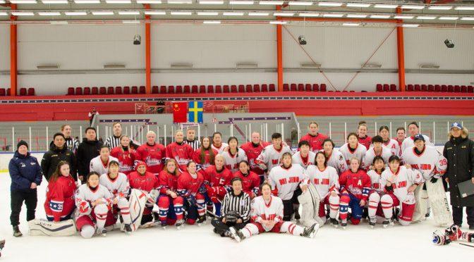 中国齐齐哈尔女子冰球队在瑞典进行友谊赛