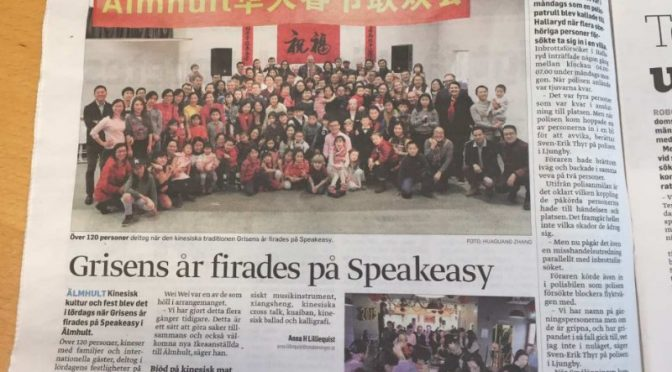 今日头条:瑞典地方媒体报道宜家发源地华人华侨庆祝猪年春节