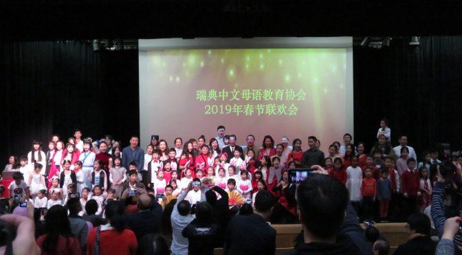 """今日头条:桂从友大使观看斯京儿童春晚并大赞孩子们的演出""""非常出色"""""""