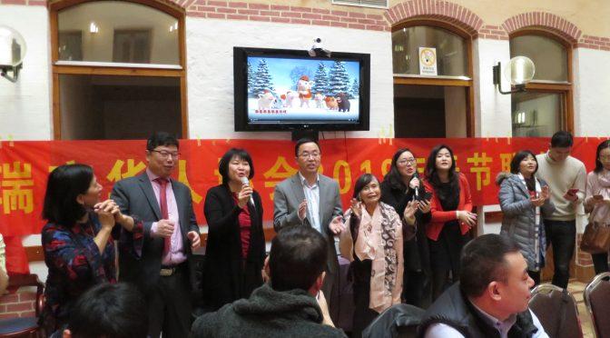 今日头条:瑞京华人协会举办2019猪年新春联欢活动